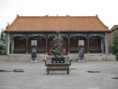 Pomnik Chen Wangtinga