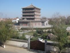 Muzeum Taijiquan